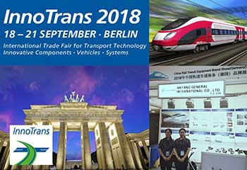 AGICO GROUP Will Take Part In InnoTrans 2018